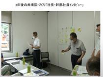 日本経営士協会首都圏支部 WEEK2020